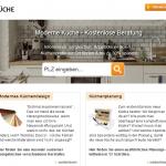 screen_kueche